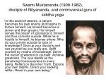 swami muktananda 1908 1982 disciple of nityananda and controversial guru of siddha yoga