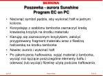 poszewka aurora sunshine program ec on pc