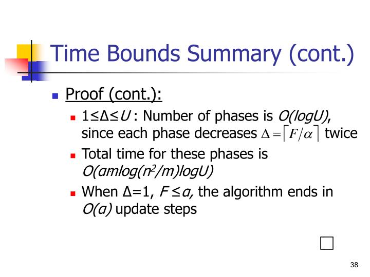 Time Bounds Summary (cont.)