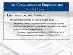 tax consequences to employee and employer slide 6 of 10