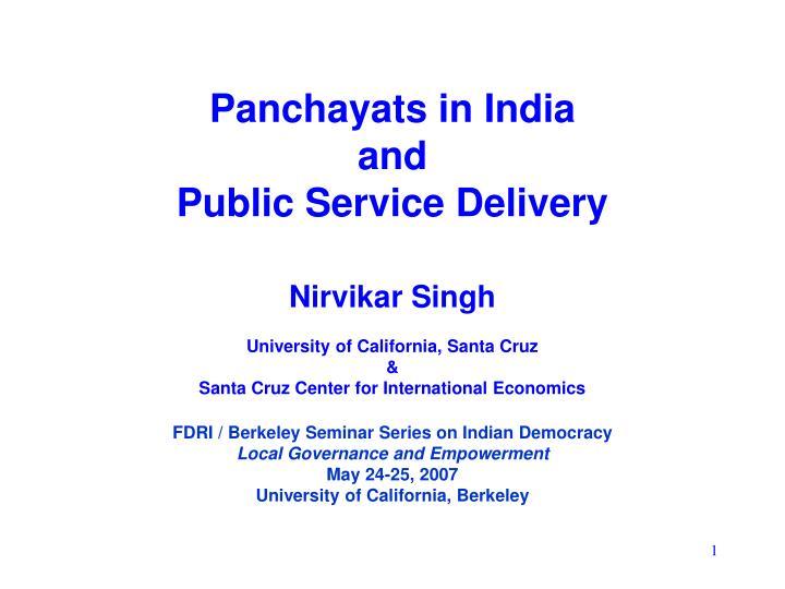 Panchayats in India