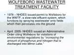 wolfeboro wastewater treatment facility