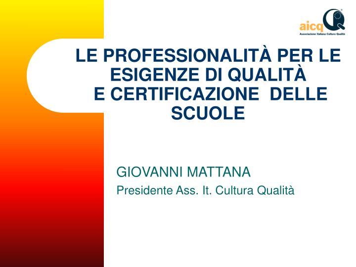 Le professionalit per le esigenze di qualit e certificazione delle scuole