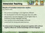 immersion teaching1
