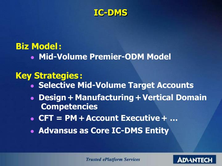 IC-DMS