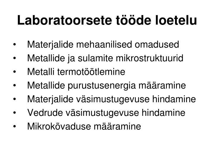 Laboratoorsete tööde loetelu