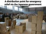 a distribution point for emergency relief via the japanese government