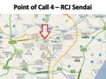 point of call 4 rcj sendai