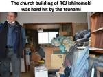 the church building of rcj ishinomaki was hard hit by the tsunami