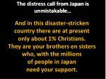 the distress call from japan is unmistakable