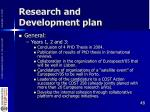 research and development plan2