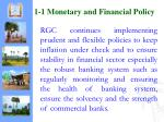 1 1 monetary and financial policy