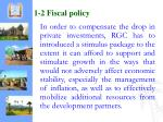 1 2 fiscal policy