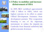 1 3 policy to mobilize and increase disbursement of oda