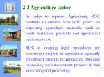 2 3 agriculture sector