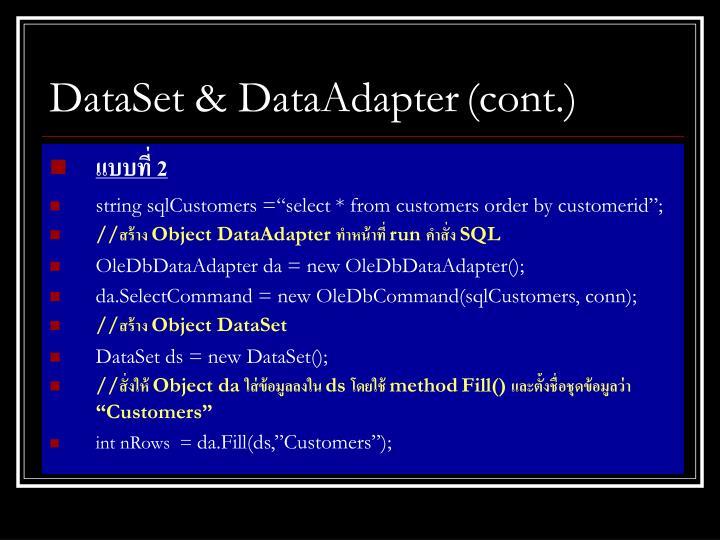 DataSet & DataAdapter