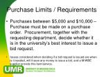 purchase limits requirements1