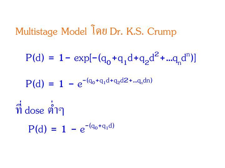 Multistage Model โดย