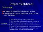 step2 practitioner