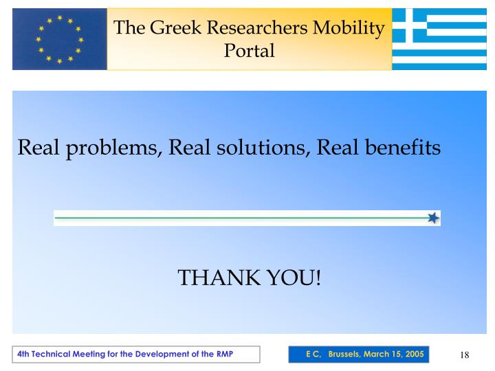 The Greek Researchers Mobility Portal