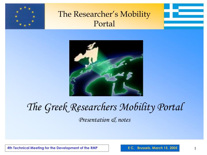 The researcher s mobility portal