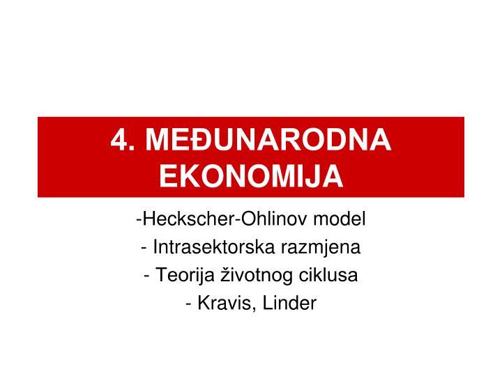 4 me unarodna ekonomija