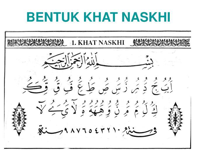 Ppt Bentuk Khat Naskhi Powerpoint Presentation Free