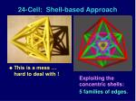 24 cell shell based approach