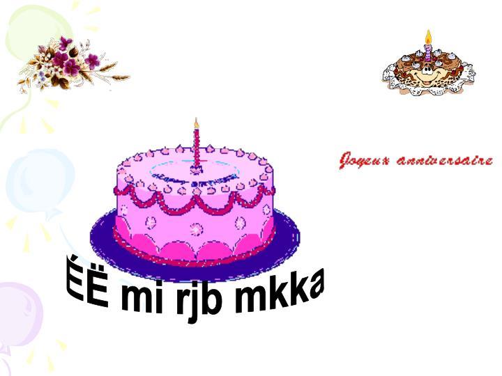 ÉË mi rjb mkka