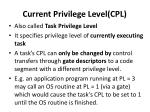 current privilege level cpl