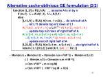 alternative cache oblivious ge formulation 2 2