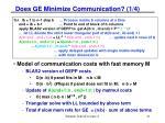 does ge minimize communication 1 4