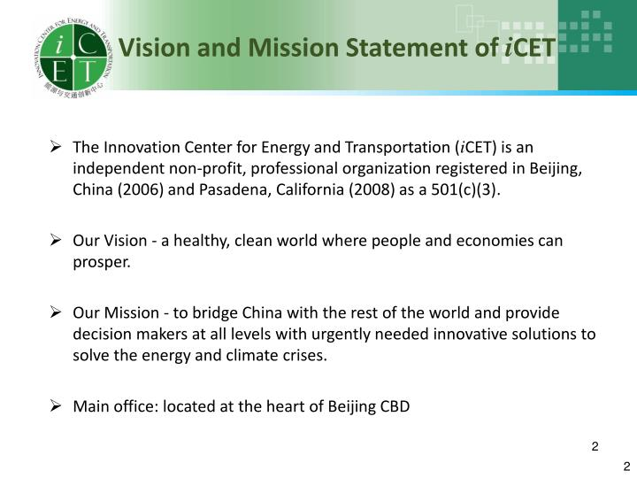Vision and Mission Statement of
