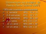 classifica o dos est gios de doen a renal cr nica nkf8