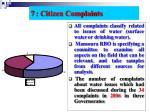 7 citizen complaints