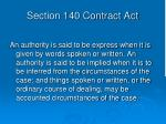 section 140 contract act