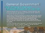 general government10