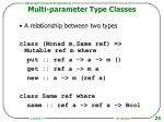 multi parameter type classes