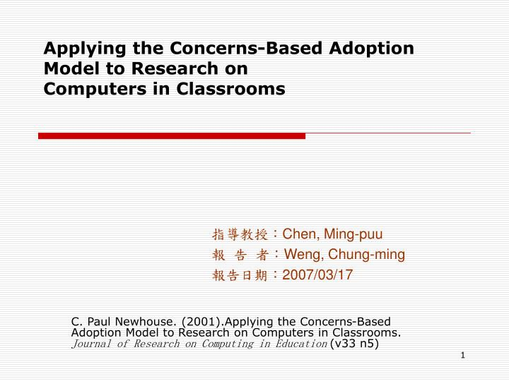 Applying the concerns based adoption model to research on computers in classrooms