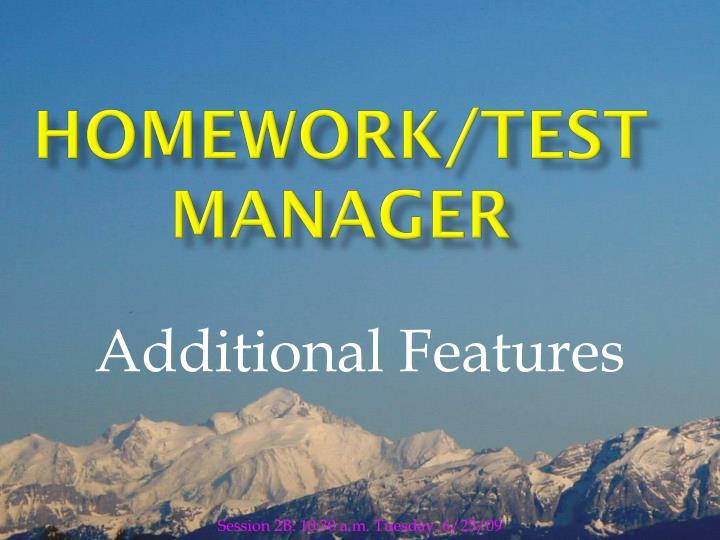 Homework test manager
