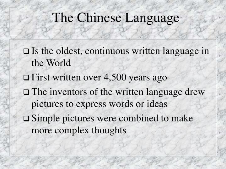 PPT - The Chinese Language PowerPoint Presentation - ID:3368441