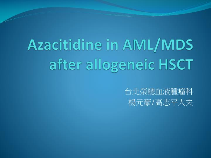 azacitidine in aml mds after allogeneic hsct n.