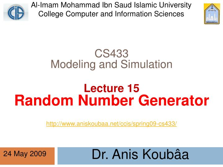 simulation ibn