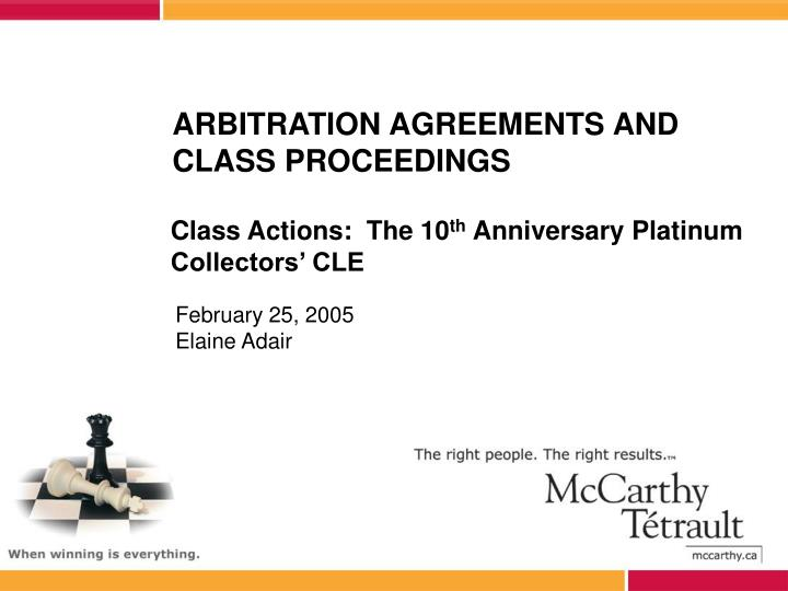 arbitration results