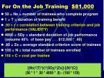 for on the job training 81 000