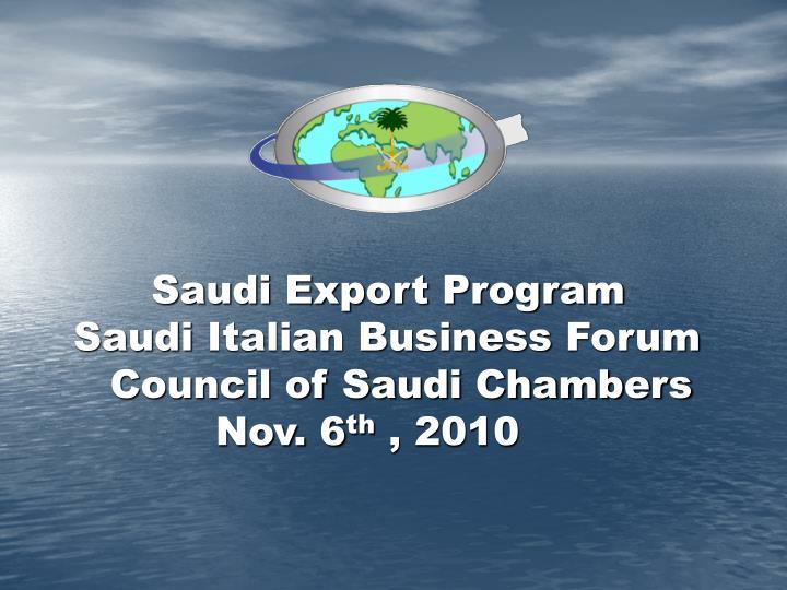 Saudi Export Program