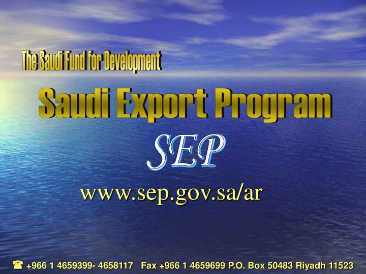 The Saudi Fund for Development