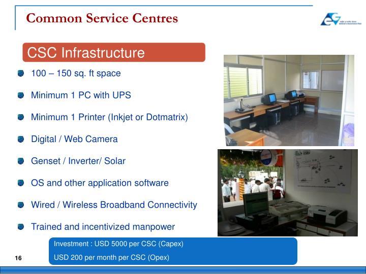Common Service