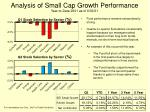 analysis of small cap growth performance year to date 2001 as of 6 30 01