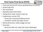 first come first serve fcfs
